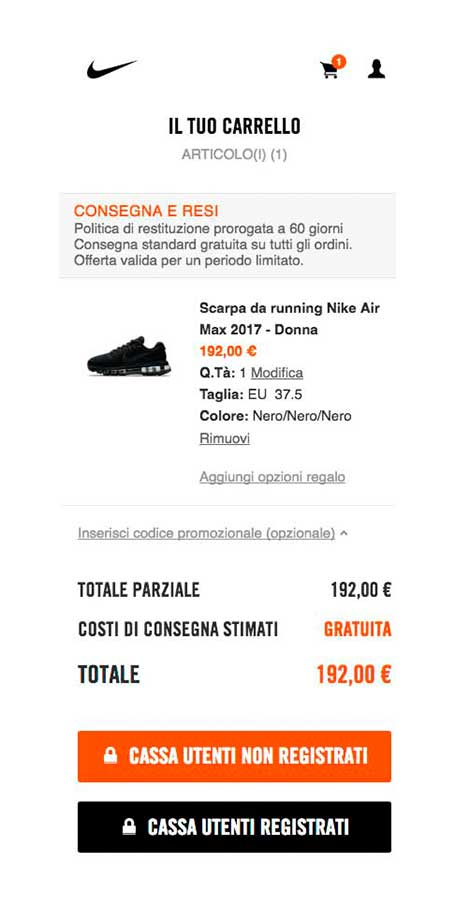 nike-ecommerce-guest-checkout
